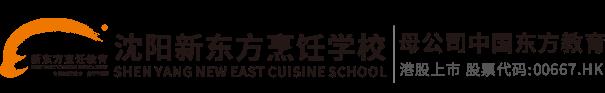 沈阳新东方烹饪学校 首页