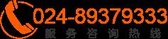 沈阳新东方烹饪学校 厨师培训学校