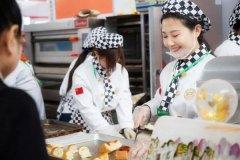 东北亚烘焙展已圆满落幕,我们相约沈阳新东方烹饪学校吧!