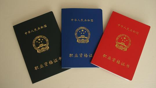 苏州新东方厨师证考试需要考哪些内容