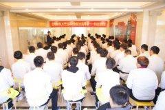 沈阳新东方烹饪学校创就业指导课――职业生涯规划!