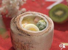 椰壳奶汁烤杂拌