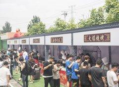 新东方校园文化艺术节