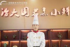 学生专访   刘天志:择一方天地,烹人生理想