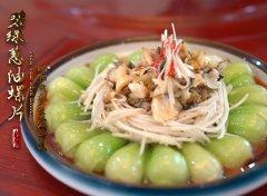 年宴-碧绿葱油螺片