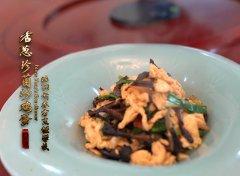 年宴-香葱真菌炒鸡蛋