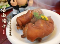 年宴-香卤猪手
