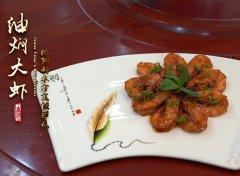 年宴-油焖大虾