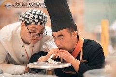 沈阳新东方烹饪学校教学课堂大揭秘!一篇文章看透!