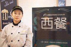 学生专访   冷冬悦:在青春中找到方向,向着西餐理想前进!