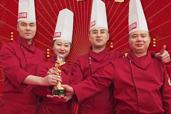 赢了!新东方烹饪战队登顶央视《