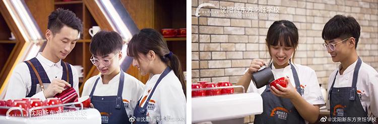 沈阳新东方烹饪学校