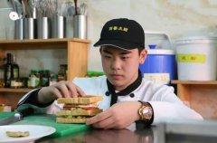 新生采访 | 热爱极限运动,也喜欢西餐料理,他的选择!